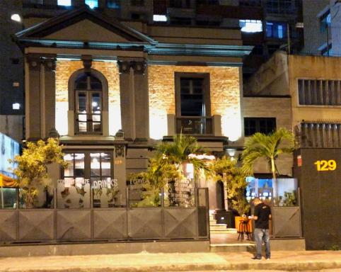 Il brewpub Narreal, a Rio de Janeiro